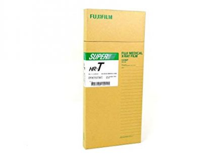 FUJI HRU 7X17 GREEN FILM